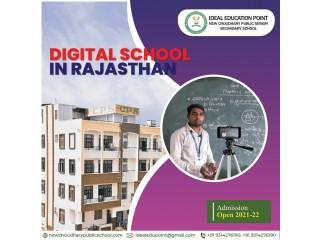 Digital School In Rajasthan